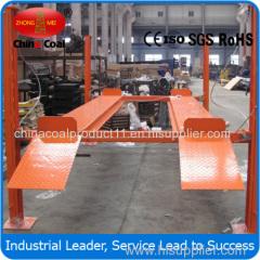 DFPL712B Hydraulic Four Post Garage Lift