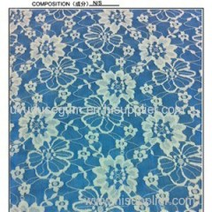 Stretch 160cm Lace Fabric (R781)