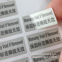 Quality Assurance Destructible Vinyl Label Printing Anti-tamper Non-Removable Label Warranty Seal Stickers
