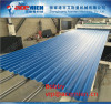 PVC corrugated metal roofing sheet machine