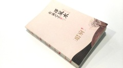 Backless glue sewn bound book online