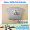 GWM WINGLE STEED A5 AUTO WHEEL COVER UPPER 5820110-P00-B1