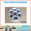 GWM WINGLE STEED A5 AUTO WHEEL RIM 3101104-K01