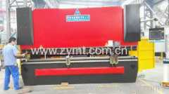 cnc press brake fully automatic press brake high-performance press brakeeasy operation press brake