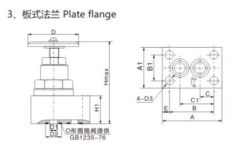 Stop valve with Plate flange