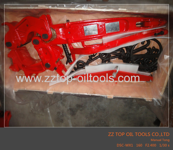 Power Tong Jaws: AAX Casing Manual Tong As Per API 7K Manufacturers And