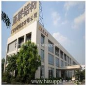 Guangdong Zhonglian Aluminium Co., Ltd