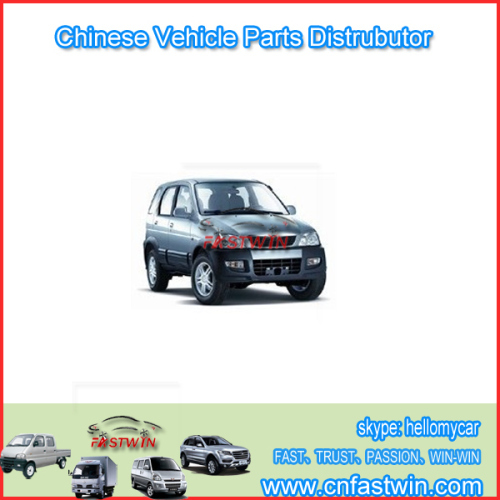CHINA CAR Zotye Nomad Auto Parts