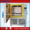 Metal cooling treatment equipment