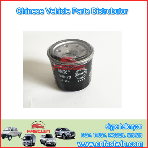 ZOTYE CAR OIL FILTER