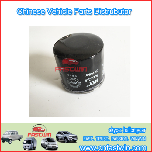ZOTYE SPARE OIL FILTER