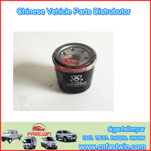 ZOTYE AUTO SPARE OIL FILTER