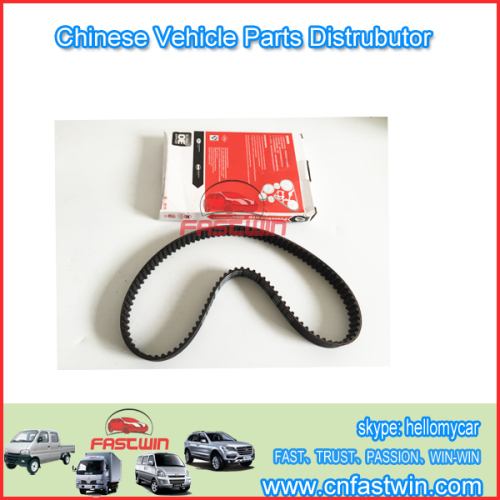 ZOTYE CAR TIMING BELT