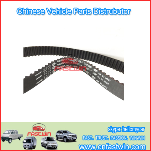 ZOTYE TIMING BELT 109YU25