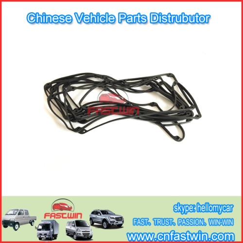 ZOTYE CAR VALVE CHAMBER COVER SEALING RUBBER GASKET