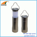 1W LED 80Lumen stretched zoomble table lantern portable camping lamp hook tent light emergency lamp 3*AAA batteries