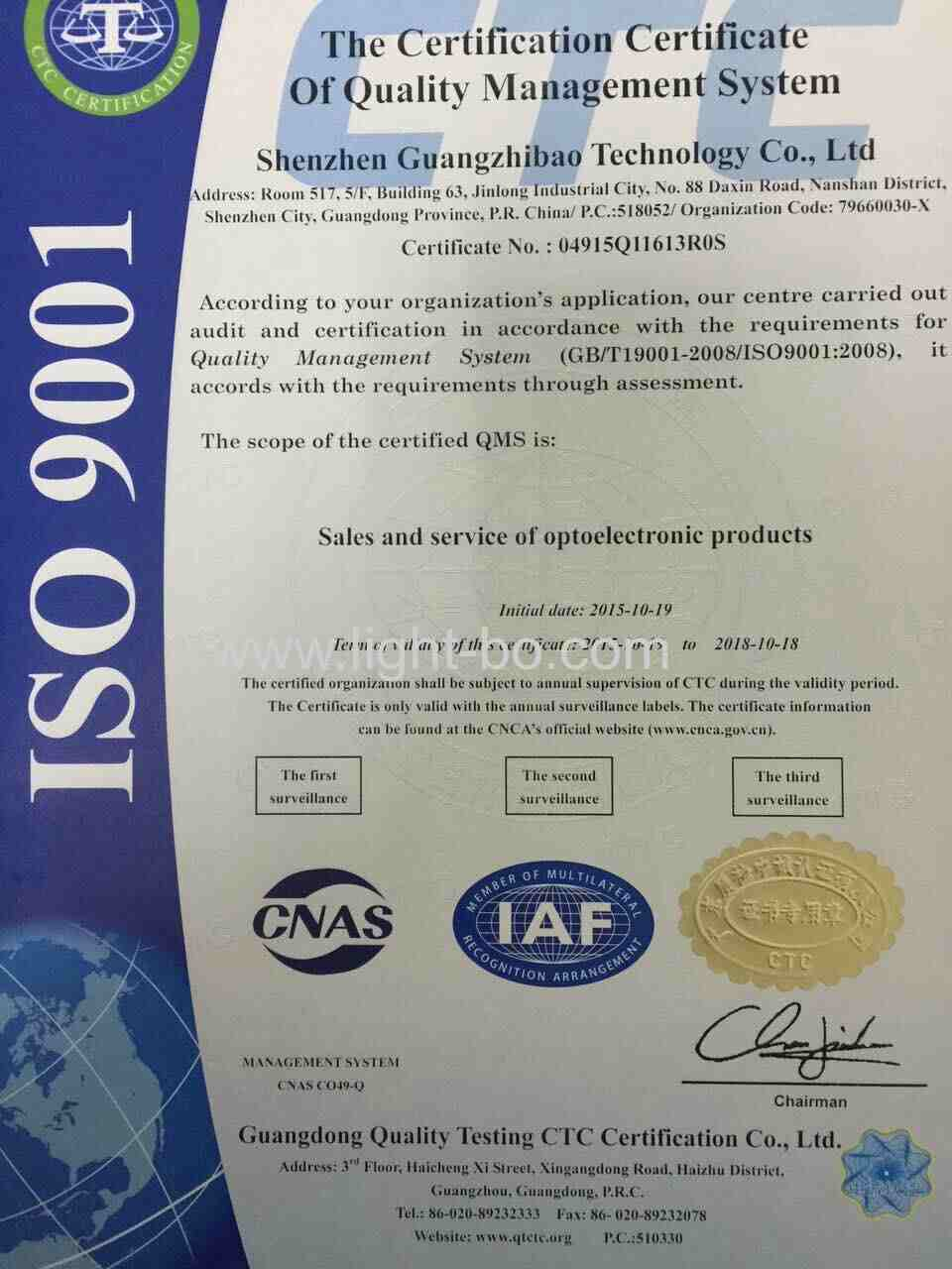 ISO9001:2008