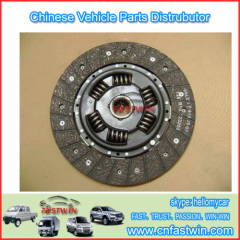 GWM WINGLE STEED A5 CAR CLUTCH DISC SMR196312