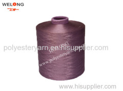 color 150/144 dty polyester yarn