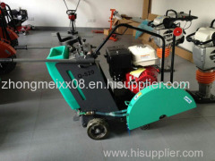 HQR500B Concrete Cutting Machine