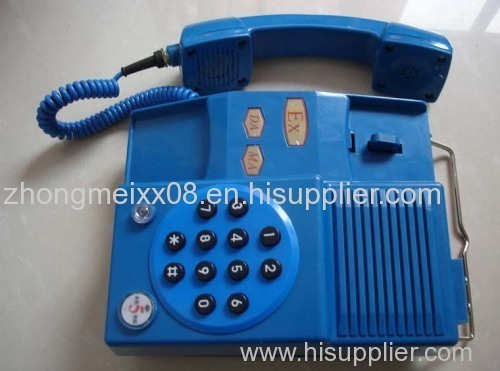 KTH11 Explosion-proof Telephone from China Coal