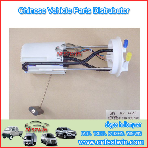 GWM WINGLE STEED A5 CAR FUEL PUMP 1106100-P21