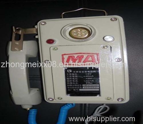 KTT105 Mine Party Line Telephone