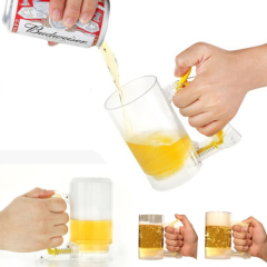 Brazil World Cup Self-Foaming Beer Mug
