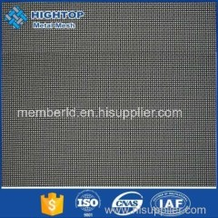 epoxy wire mesh from China