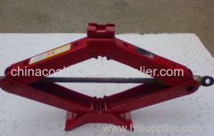 china coal mini scissor jack