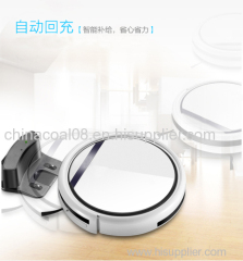 New fan blade vacuum cleaner robot