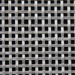 rigid aluminum decoration woven metal mesh