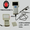 Super Smart Card key machine multi-frequency Super ID IC card copier