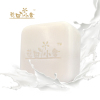 Milk Nourishing Skin Care Handmade Soap