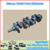 GWM WINGLE STEED A5 CAR CRANK SHAFT 1005011-E02