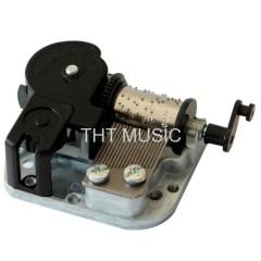 PUBLIC MUSIC FUR ELISE MUSIC BOXES