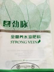 Soluble Humic NPK Fertilizer