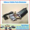 GWM WINGLE STEED A5 CAR WIPE MOTOR 47-01-648-002