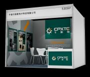 China International Hardware Show 2016 In Shanghai