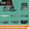 Automotive plastic products part