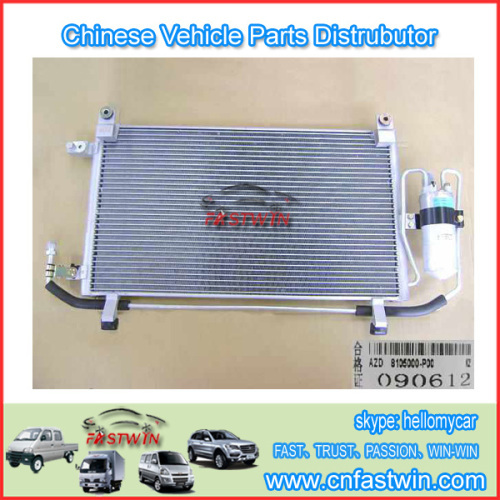 GWM Steed Wingle A3 Car Radiator 8105000-P00-A1