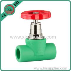 PPR fittings and pipe stop valve from yuyao on google