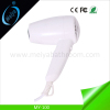 ABS portable hair dryer for travel