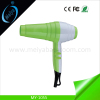 fashion student hair blow dryer China manufacturer