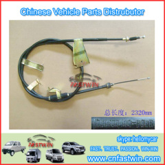 GWM Steed Wingle A3 Car Cable 3508400-P33