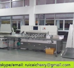 Ruicai Paper Cutting Machine