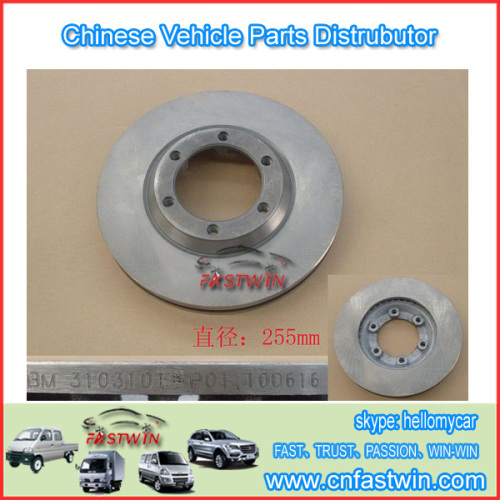 GWM Steed Wingle A3 Car Steering Wheel Assm Brake Disc 3103101-P01