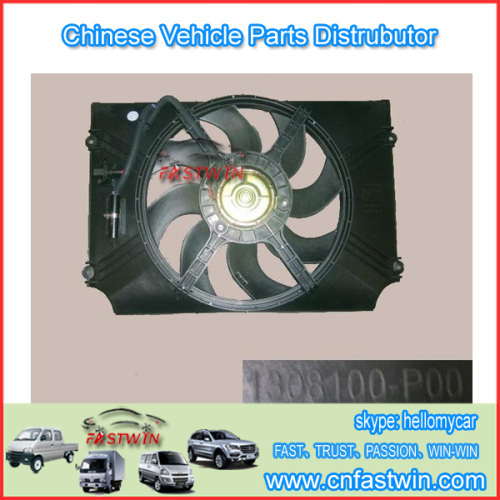 GWM Steed Wingle A3 Car Electric Fan with motor 1308100-P00