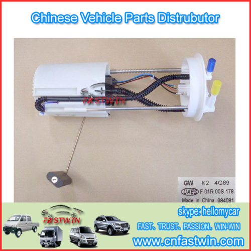 GWM Steed Wingle A3 Car Fuel Pump 1106100-P21