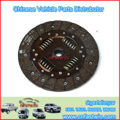 24520557 CHEVROLET N200 N300 CLUTCH DISC